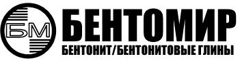 ООО «Бенто Мир» - Реализация бентонита, бентомата и бентонита для ГНБ.